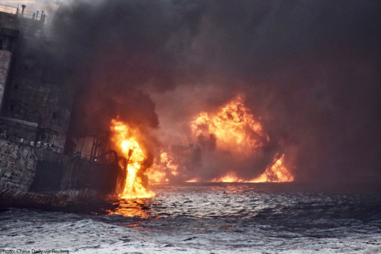 Oil tanker exploding in East China Sea